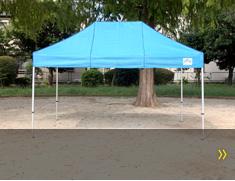 自治会・町内会用テント