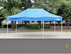 学校用テント